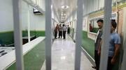 واکنش به وجود زندانی خاص با امکانات ویژه در ایران | دسترسی برخی زندانیان به موبایل صحت دارد؟