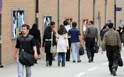 دانشگاه تهران همچنان بهترین دانشگاه ایران | رتبه آسیایی و جهانی