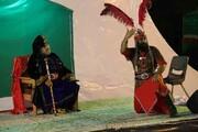 اجرا در نازیآباد، پخش در بیرمنگام