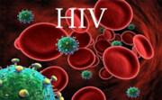 شناسایی ویروس پنهان اچ آی وی با روش ایمنی درمانی سرطان