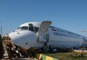 عامل سانحه هواپیمای فرودگاه ماهشهر معرفی شد