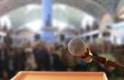 توصیههای انتخاباتی از تریبون نماز جمعه | امام جمعه اصفهان: کسی که میگوید رای نمیدهم بیتدبیر است | امام جمعه ورامین: مواظب مواضعتان باشید