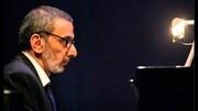 کنسرتی در فرانسه برای مردم لبنان