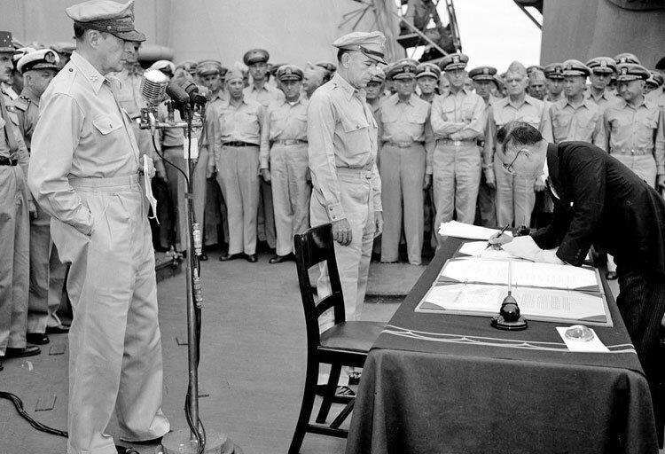 سالگرد تسليم شدن ژاپن در جنگ جهاني دوم
