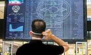 ۳ محرک تازه برای تداوم صعود بورس | خیال سهامداران راحتتر شد؟
