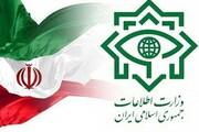 ویدئو   لحظه رصد اطلاعاتی و کشف مهمات جنگی تیم تروریستی موساد در ایران