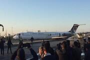 حادثه هواپیمای کاسپین پروازهای فرودگاه ماهشهر را لغو کرد