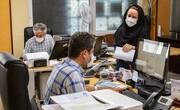 آمار عجیب و غریب ابتلا به کرونا در بین کارمندان ادارات دولتی تهران
