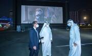 آشنایی با سینمای بحرین