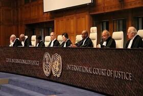 محکومیت ۳۷ میلیون دلاری آمریکا در دیوان داوری دعاوی ایران و آمریکا