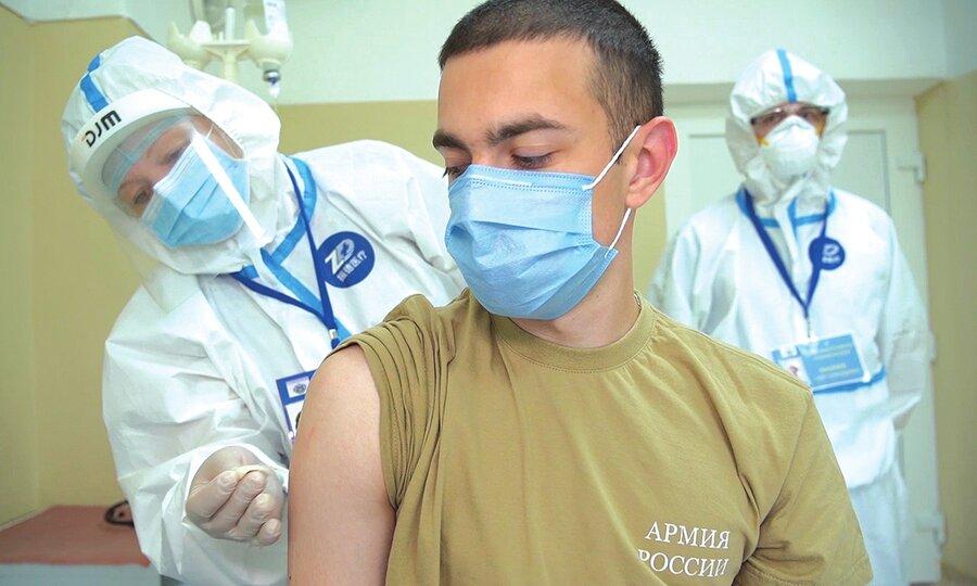 Russian vaccine