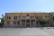 تبدیل مهمانسرای تاریخی امام علی(ع) به موزه جنگ