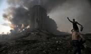 تعداد مفقودیهای انفجار مهیب بیروت اعلام شد
