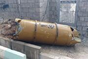 آخرین وضعیت مصدومان انفجار کپسول در چرداول | ۱۲۰ نفر ترخیص شدند
