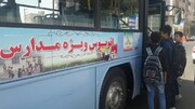 اقدامات شهرداری برای بازگشایی مدارس   ۵۰۰ اتوبوس وارد ناوگان اتوبوسرانی تهران میشود