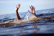 غرق شدن ۲ جوان در رودخانه ارمند لردگان