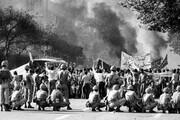 جمعه سیاه میدان ژاله