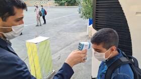آخرین جزئیات بازگشایی مدارس از اول بهمن   کدام دانشآموزان سر کلاس درس میروند؟
