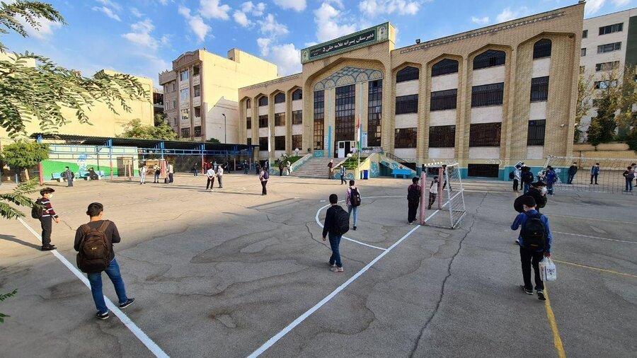 شروع سال تحصیلی در مدرسه علامه حلی منطقه ۵ تهران - بازگشایی مدارس