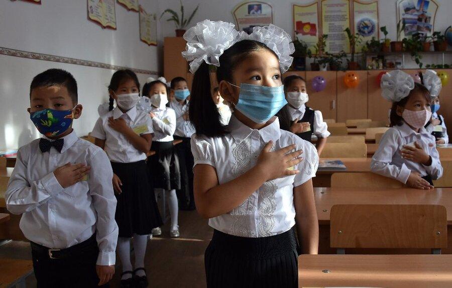 بازگشایی مدارس قرقیزستان