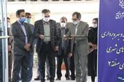 تصاویر   آیین افتتاح نخستین مرکز جامع سلامت روان شهرداری تهران