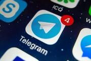 ویدئو | مجری صدا و سیما: مشکل سیاسی تلگرام حل شده؛ رفع فیلتر کنید