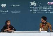 ویدئو   جواد عزتی در نشست خبری خورشید در جشنواره ونیز ۷۷