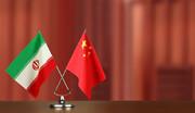 بررسی قرارداد ۲۵ ساله ایران و چین در یک مستند