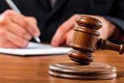 جریمه ۸۲ هزار یورویی یک متخلف ارزی