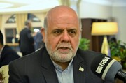 تحریمهای جدید آمریکا علیه ایران | سفیر ایران در بغداد و چند نهاد ایرانی تحریم شدند