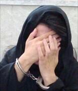 دستگیری مادر و دختر قاچاقچی در رضوانشهر