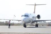 هواپیماها از ۲۶ شهریور به فرودگاه یاسوج بازمیگردند