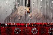 گره رکود بر تار و پود فرش | مسئولان حمایت کنند