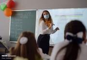 کشورهای دیگر چگونه مدارسشان را در دوران کرونا باز کردند؟