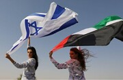 تصاویر | تبلیغ لباس خواب زنانه در امارات با مدل اسرائیلی