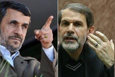 احمدی نژاد محصولی