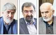 ۹ ماه و ۹ روز پیش از انتخابات؛ رضایی دولت تعیین میکند؟