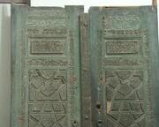 ورودی مسجد سید محمدیه نایین ثبت ملی شد