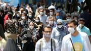 جدیدترین آمار کرونا در ایران | صعود دوباره مبتلایان روزانه کرونا | ۱۳ استان در وضعیت قرمز