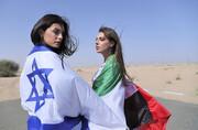 جولان مانکنها در امارات   تبلیغ لباس اسرائیلی روی شنهای دُبی