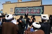 تجمع طلاب قمی در محکومیت توهین نشریه شارلی ابدو