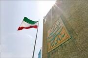 ثبت ۱۱ میراث فرهنگی ناملموس دیگر   آش سبزی شیراز ملی شد