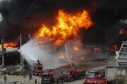 آتشسوزی عظیم در بندر بیروت | ساکنان شهر وحشتزده هستند