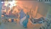 ویدئو | آتشگرفتن دستگاه ونتیلاتور بخش ICU بیماران کرونا