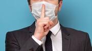 صدایتان را پایین بیاورید | آهسته حرف زدن به پیشگیری از انتشار ویروس کرونا کمک میکند