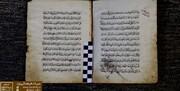 قرآن قاجاری مسجد میرخضرشاه واجد ارزش ثبت ملی شناخته شد