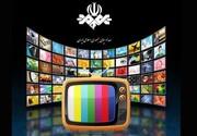 مدرسه تلویزیونی امروز چه برنامههایی دارد؟
