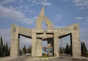 بازگشایی غیر حضوری دانشگاههای استان لرستان