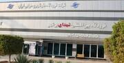نام فرودگاه بوشهر عوض شد