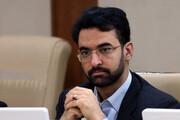 واکنش متفاوت و تصویری وزیر ارتباطات به ترور شهید فخری زاده
